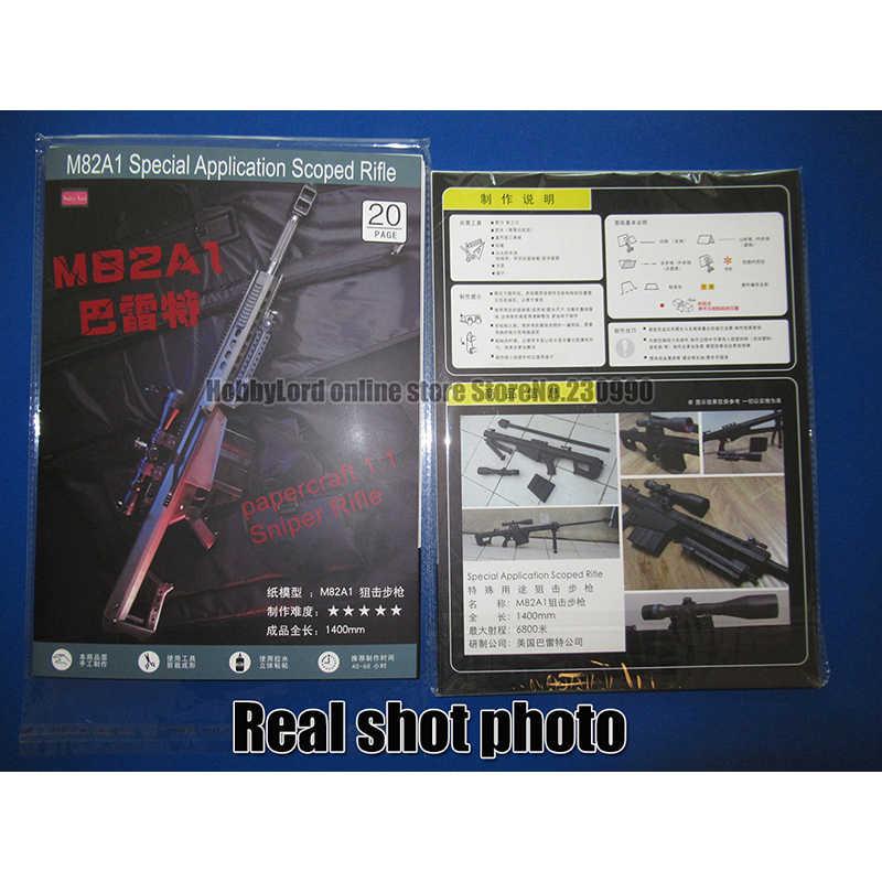 Mới 100% Thu Nhỏ Tỷ Lệ Barrett M82A1 12.7mm Khẩu Súng Trường Bắn Tỉa 3D Mô Hình Giấy Hóa vũ khí Kid Adults' Súng Vũ Khí Mô Hình Giấy súng Đồ Chơi
