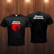 2019 Brand T Shirt Men Fashion T-shirt design New Shogun Shadow of the Moon Japan Manga Retro Black unique Tees shirts(China)