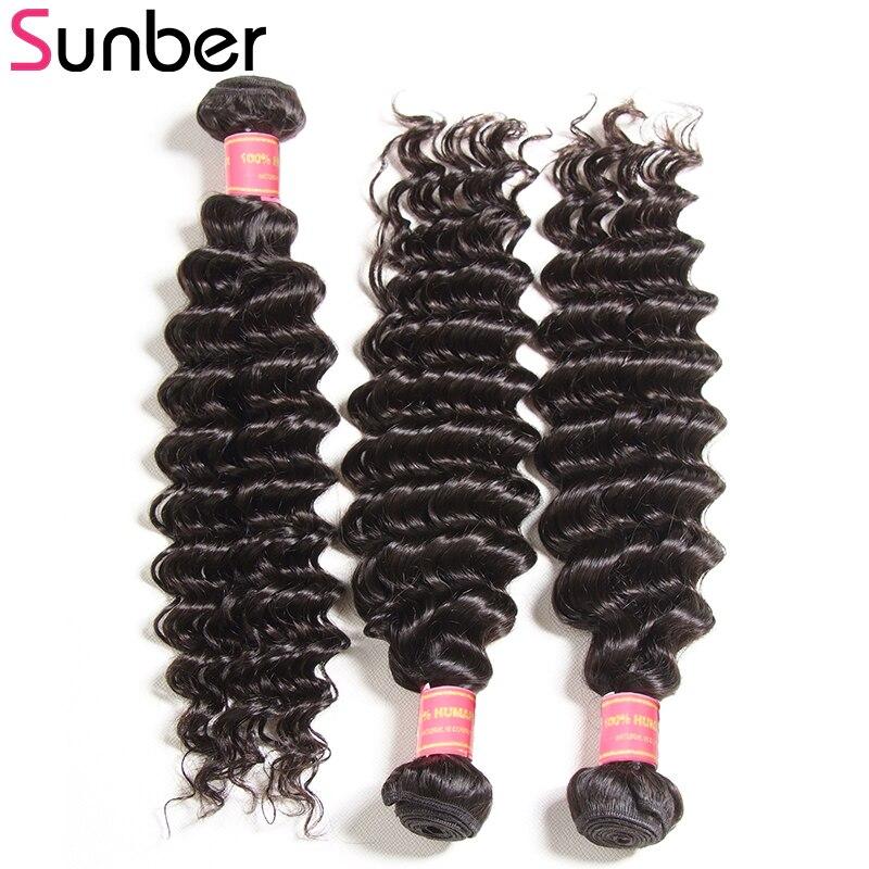 Sunber cheveux brésiliens vague profonde cheveux humains paquets 3/4 pièce couleur naturelle Double trame Remy cheveux armure faisceaux 8-30 pouces