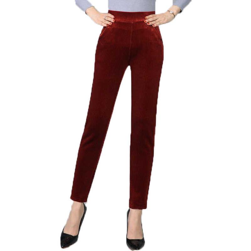 女性エレガントなストライプのベルベットのパンツスリムフィットコーデュロイズボン女性赤緑黒青パンツ底入れズボン女性 Pantalones