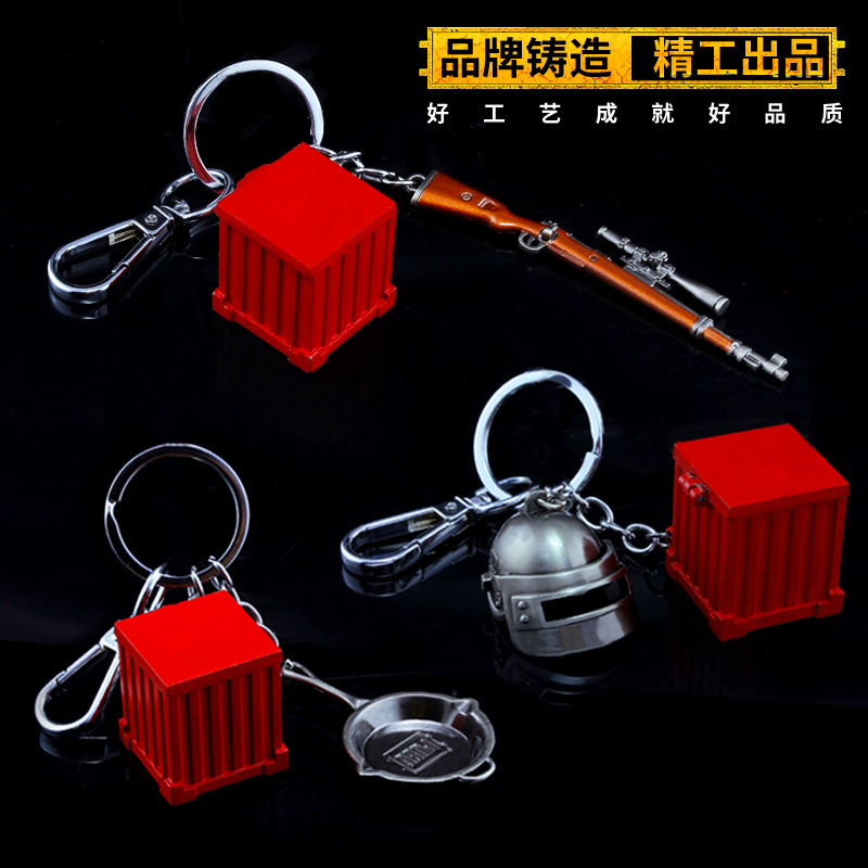 PUBG mini  Drop box +helmet Game Playerunknown's Battlegrounds Keychain Weapon Model Keyring zinc alloy