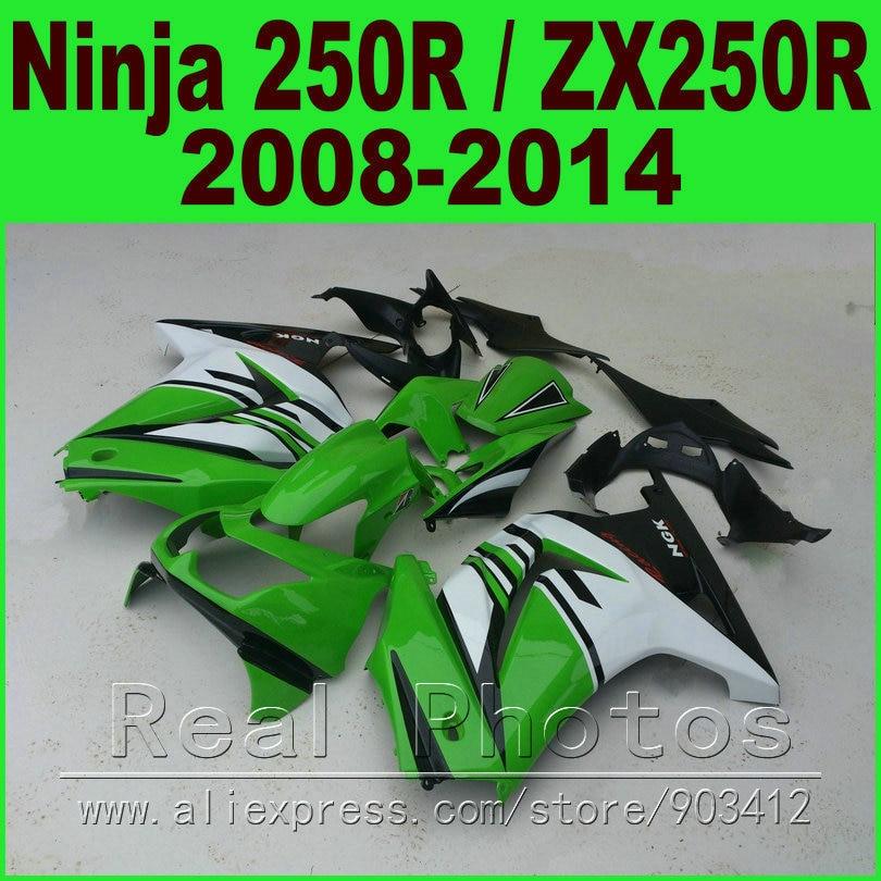 Зеленый белый Кавасаки ниндзя 250р тела Обтекатели комплект EX250 2008 - год выпуска 2014 на ZX 250 08 09 10 11 12 13 14 обтекателя комплекты R9L7