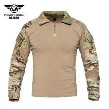 Мужская тактическая камуфляжная рубашка с длинным рукавом осенне