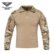 Shirt Base-Layers Combat Military Hunting Tactical Camo Winter Men Long-Sleeve Climbing