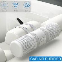 Автомобильный очиститель воздуха, освежитель воздуха, умный увлажнитель воздуха, двойной вентилятор, двойной фильтр, быстрая очистка 70 м3/ч, PM 2,5 детектор