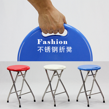 Portable plastic folding fishing stool home dining small stool round folding stainless steel shoes stool