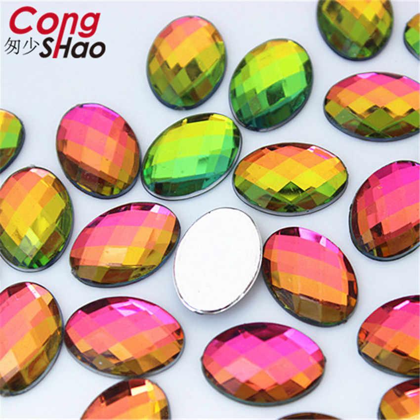 Cong Shao 50 шт. 13*18 мм цветные акриловые стразы с плоской задней частью овальной формы камни и одежда с кристаллами аксессуары для рукоделия ZZ724