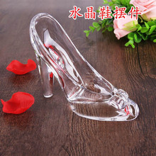 b6fb87557c Buy transparent glass princess and get free shipping on AliExpress.com