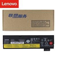 Original Laptop battery For Lenovo Thinkpad T470 T570 P51S 01AV427 01AV423 SB10K97580 11.4V 2.1Ah/24WH