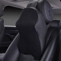 MALUOKASA 3D Space Memory Foam Car Neck Pillow Head Restraint In The Car Headrest Pillow Automobile
