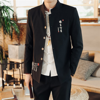 2019 New Black Men Stand Collar Suits Classic Embroidery Mens Blazer Jacket and Lace up Pants Asian Size 4XL Slim Fit Suits Man
