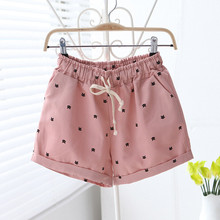 Hot New Elastic Waist Shorts For Women