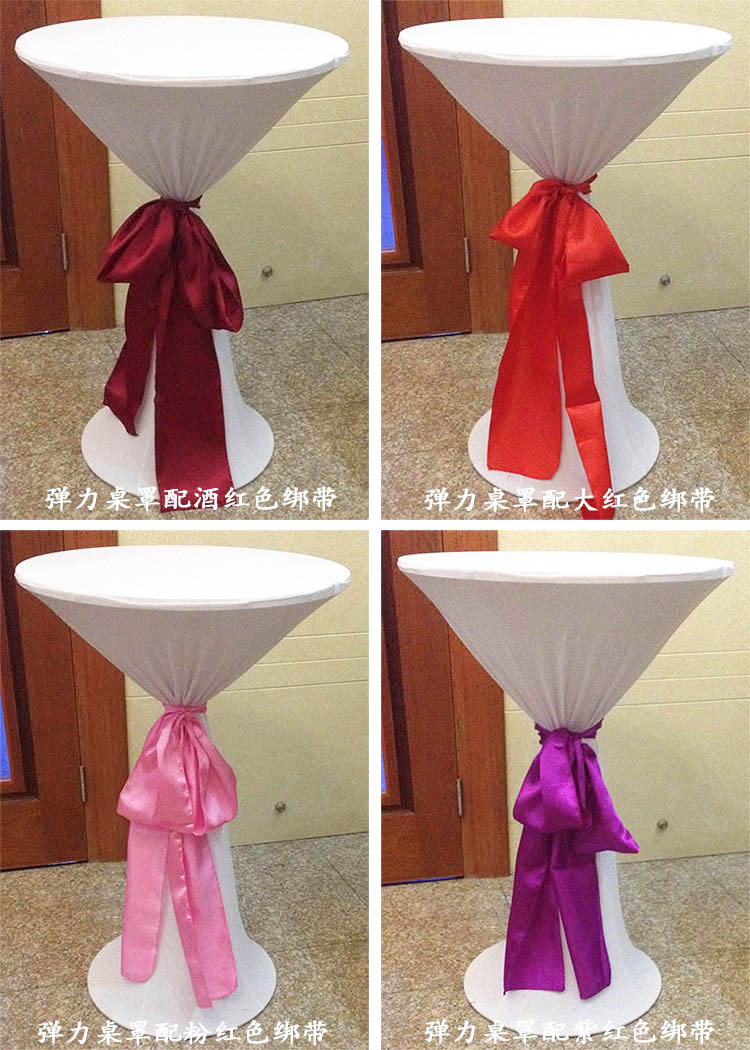 Hotel Tablecloth Tail Antependium High Table Coffee Elastic Cloth Bar Stretch Cover Spandex