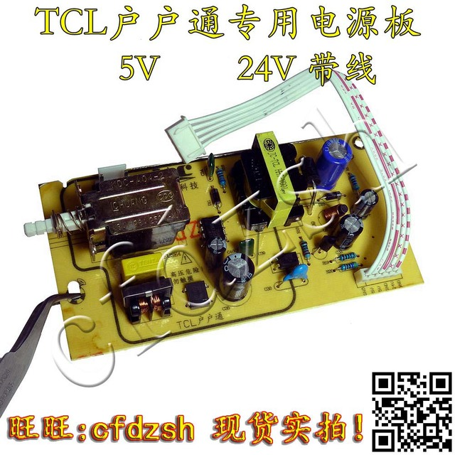 Household power supply board DVB receiver power board card TV set ...