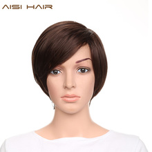 AISI HAIR Synthetic Short Wigs for Black Women Dark Brown Pixie Cut Straight Hair
