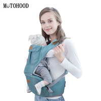 MOTOHOOD Multifunction Baby Carriers Front Facing Side Carry Infant Backpacks Breathable Kangaroo Hipseat Baby Sling