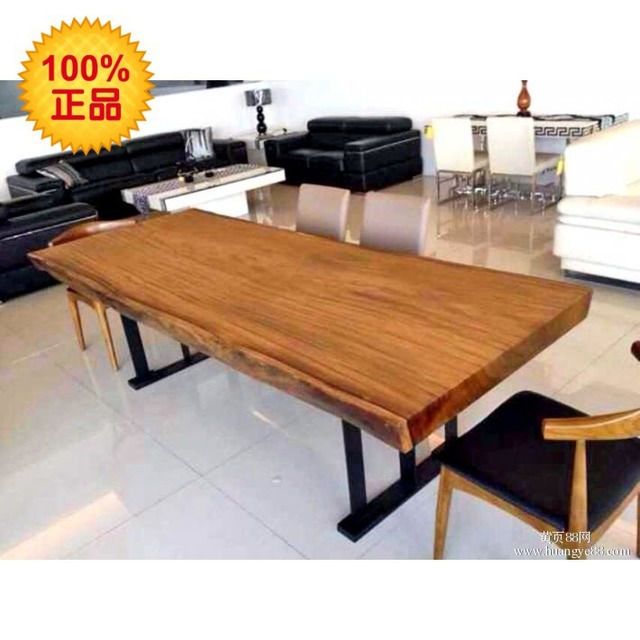 LOFT Industrial Wind Wood Dining Table Natural Wood Working Desk Side Table  Long Table Taipan Table