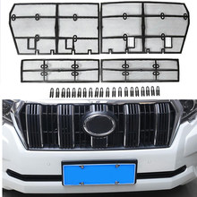 Car Accessories Insect Screening Mesh Front Grille Insert For Toyota Land Cruiser Prado 150 2010-2016 2017 2018 J150 LC150 FJ150(China)