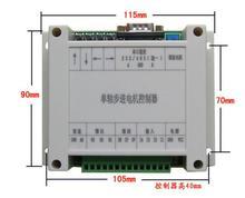 Шаговый контроллер двигателя/импульс/серво/скорость потенциометра (одной оси) принять RS-232 USB порт кабель последовательного порта