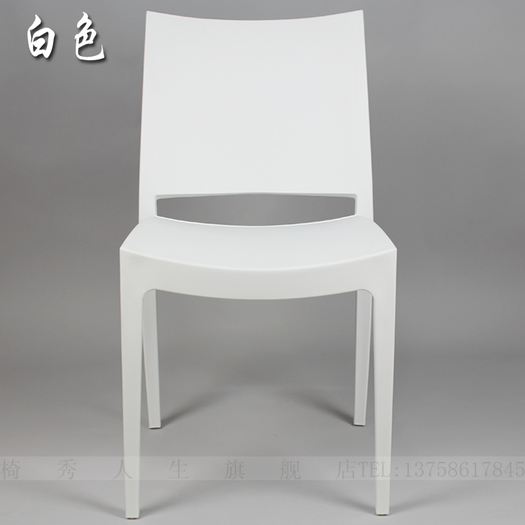 The new IKEA outlet Turkey Nordic adult casual dining chair plastic chair stylish simplicity creative Continental-in Sh&oo Chairs from Furniture on ... & The new IKEA outlet Turkey Nordic adult casual dining chair ... islam-shia.org