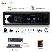 1 din auto radio mp3 player bluetooth 1din Aggiornato 2018 autoradio audio HIFI FM stereo 12 v digitale Universale vivavoce