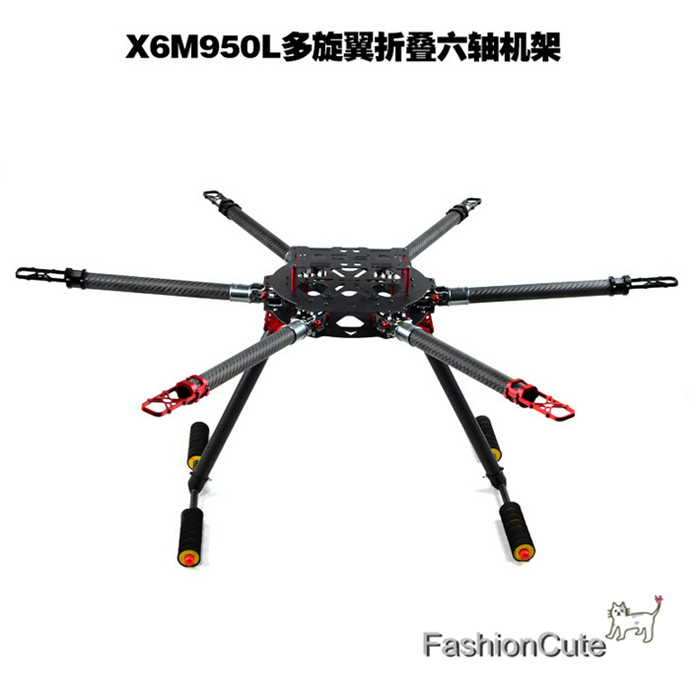 Andralyn X6M950L Hexacopter Frame Helicopter MultiCopter Kit RC Airplane andralyn розовый цвет номер l