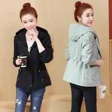 2020 New Spring Autumn Trench Coat Women Korean Fashion Loos