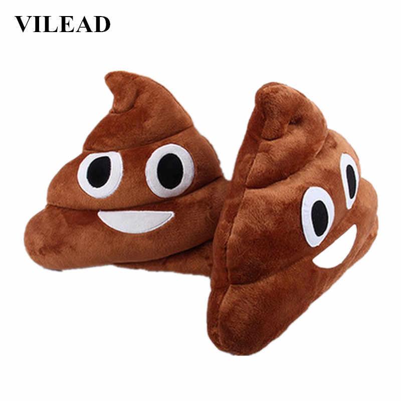 VILEAD Cute Emoji Poop Pillow Smiley Emoticon Cushion Soft Children Sleeping Pillow Sofa Decorative Stuffed Short Plush Toy Doll