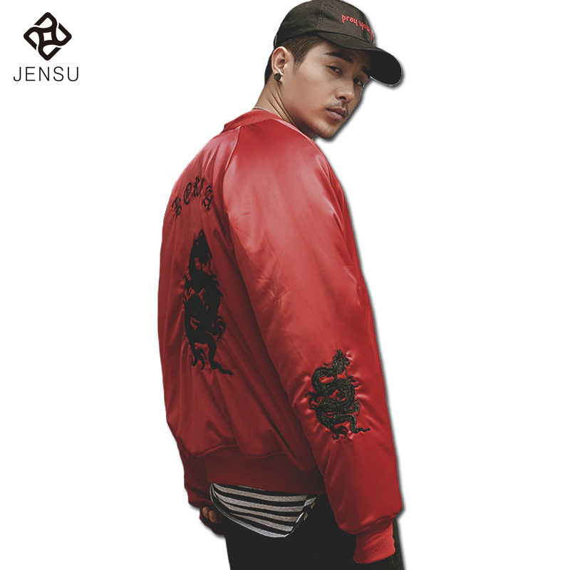ФОТО 2016 Men Padded Cotton Zipper Jackets and Coats Cardigans Jaqueta Masculina Men's Casual Fashion Slim Fit Veste Homme Jackets