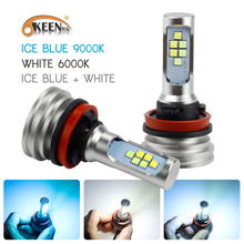 OKEEN 2x Dual Color 6000k 9000k White Yellow Iceblue Fog Light H1 H3 H4 H13 1156