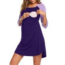 Средства ухода за кожей для будущих мам кружевной спортивный костюм; платье с пижамы для беременных пижамы Грудное вскармливание Ночная рубашка элегантное платье для беременных