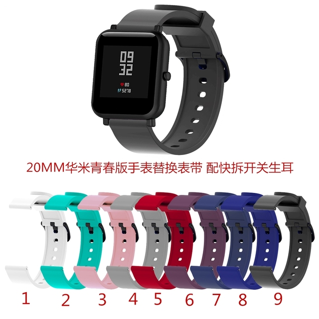 20mm universal bracelet For Samsung Galaxy Gear sport S2 s4 Ticwatch 2 E Band Si