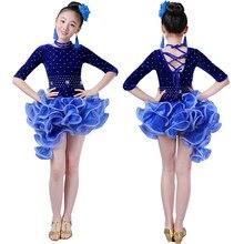 a4178df55eca child kid skirt Children Professional Latin Dance Dress Girls Ballroom  Competition Dresses Modern Waltz tango Cha