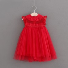 Girls Vintage Lace Tulle Party Dress 2-7Yrs