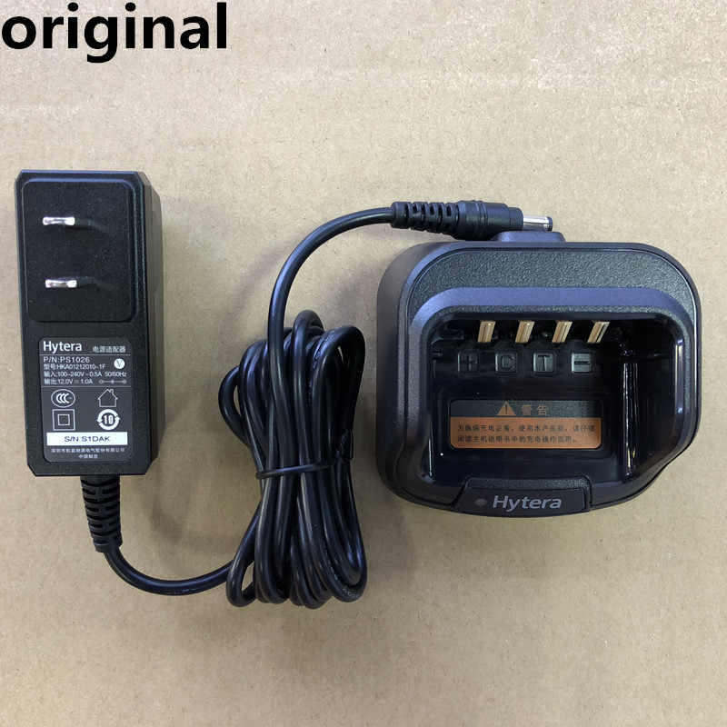 Detail Feedback Questions about PS1206+CH10A07 Charger For