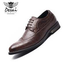 Desai New Leather Shoes Men Fashion Vintage Business Casual Brogue Carved Pointed Toe Oxfords Classic Wedding Dress Shoes цены онлайн