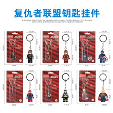 minifigures building Blocks Sets china brand the avengers alliance building blocks are key chain compitble with Lego