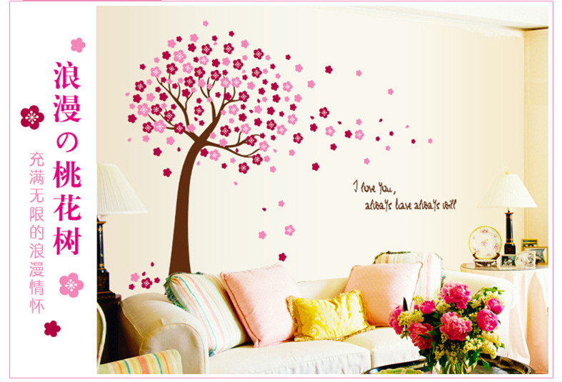 Flower Family Tree Home Decoration Wall Decal Quotes Bathroom Mirror Vinyl  Poster Wall Sticker New 2014 Diy Mural Art Wallpaper  In Wall Stickers From  Home ...