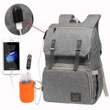 Сумка для подгузников USB Детская сумка для подгузников мумия рюкзак папы большая емкость водостойкая Повседневная сумка для ноутбука перезаряжаемый держатель для бутылки