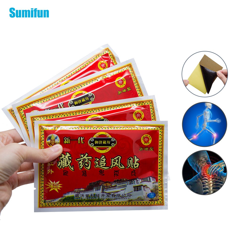 Anti-inflammatory Rheumatism Muscle Arthritis Patch Far-infrared Tibetan Medicine Herbal Stickers 8 Pieces In One Bag C1447