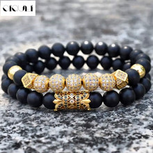 OIQUEI 2pcs Set Couples Distance Bracelet Classic Natural Stone Beads 2018 Vintage Gold Disco Ball For Men