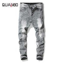 QUANBO бренд для мужчин отверстие рваные, потертые джинсы Тонкий эластичный деним прямые брюки карандаш светло серый хаки плюс размеры 38 40 42