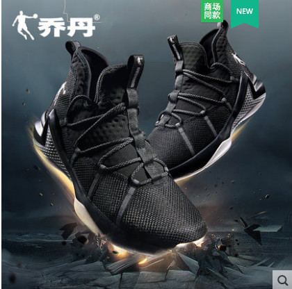 Basketball shoes men 2018 new summer high to help basketball shoes wear shock absorption breathable sports shoes boots QIAO DAN шапка dan
