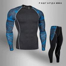 crossfit T-shirt MMA Clothing T-shirt2017 teen wolf rash guard men 3D compression clothing thermal underwear Mens fitness set
