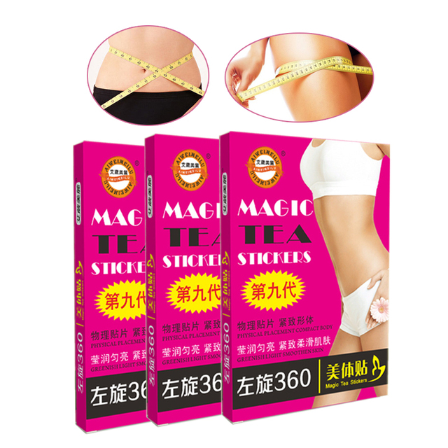 a36bd0290d2 100pcs Slimming Navel Sticker Slim Patch Weight Loss Burning Fat Patch Anti  Cellulite Abdomen Cream Parches Adelgazantes A046. 1 order