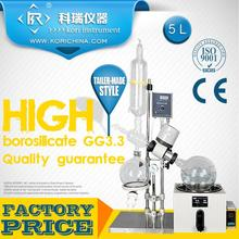 China Rotary Evaporator factory sell 5L Mini Electronic Rotary Vacuum Evaporator  distributor /wholesale price for distillation