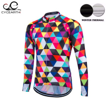Fastcute 2016 winter thermal fleece cycling clothing cycling jersey ropa ciclismo bike clothes clothing shirt Clothes F2016202