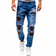 d2ea0db1a Roto Jeans Hombres - Compra lotes baratos de Roto Jeans Hombres de ...