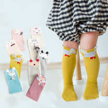 Детские носки, гольфы для малышей, гетры для девочек, длинные носки, теплые гольфы для девочек, забавные хлопковые мягкие носки, 3 пар/лот