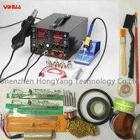 YIHUA 853D 5A 3 в 1 DC Питание горячего воздуха пистолет паяльник паяльная станция с подарком для сварка ремонт 110/220 В